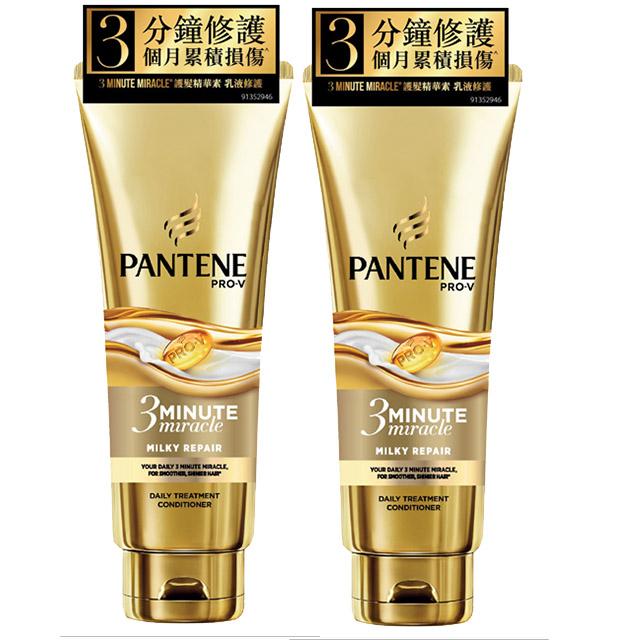 2 入PANTENE 潘婷3 MINUTE MIRACLE 乳液護髮精華180mlx2