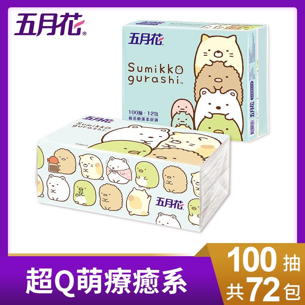 滿$1000折100 五月花 角落小夥伴抽取式衛生紙_粉藍版(100抽x12包x6袋/箱)(角落生物)