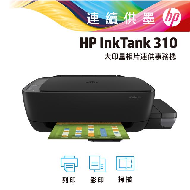 HP》原廠連續供墨- PChome 24h購物