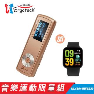 ★音樂運動組人因 蜜糖咖啡 8G MP3+大錶面心率智慧運動手錶限量組