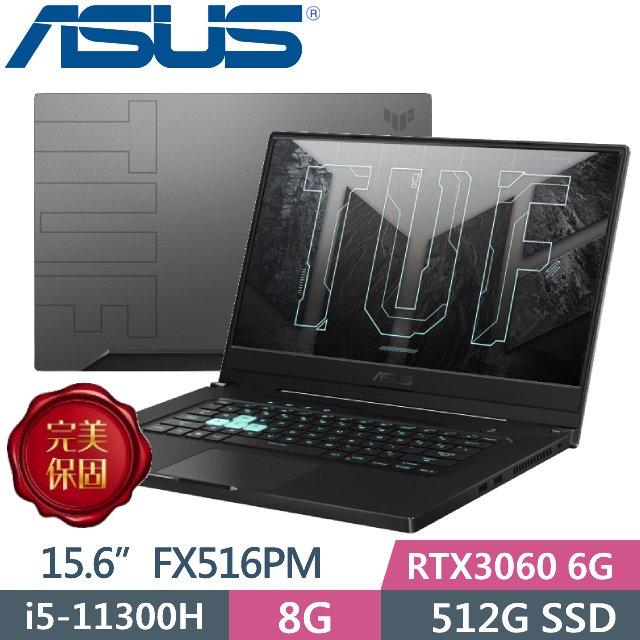 ASUS TUF Dash F15 FX516PM-0181A11300H 御鐵灰(i5-11300H/8G/RTX3060 6G/512G PCIe)