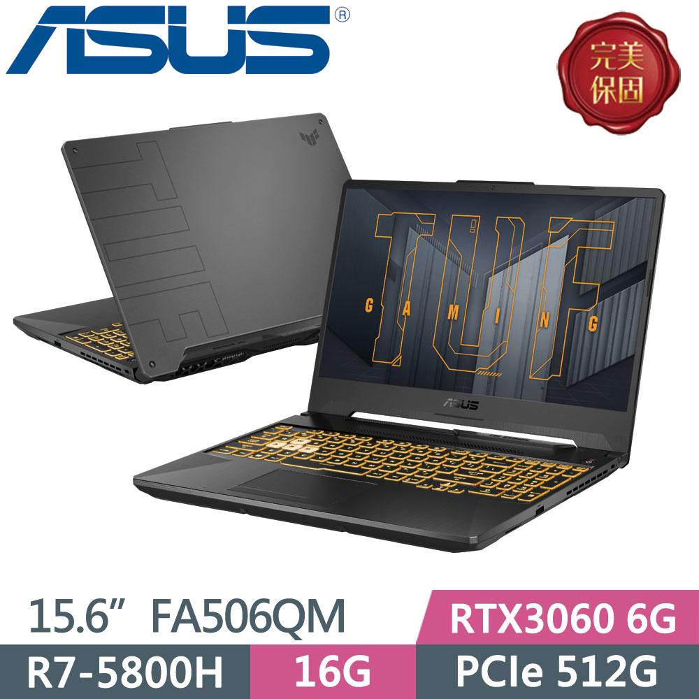ASUS A15 FA506QM-0032A5800H 灰(R7-5800H/8G*2/PCIe512G/RTX3060/15.6/FHD/144Hz/W10)
