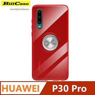Bill Case 2019 全新 晶透 360度 磁吸指環 華為 P30 Pro 防摔支架保護殼