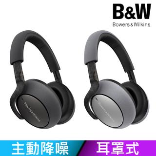Bowers & Wilkins PX7 主動降噪 無線藍牙耳機